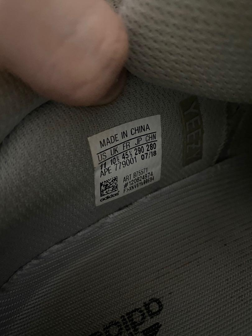 adidas art b75571