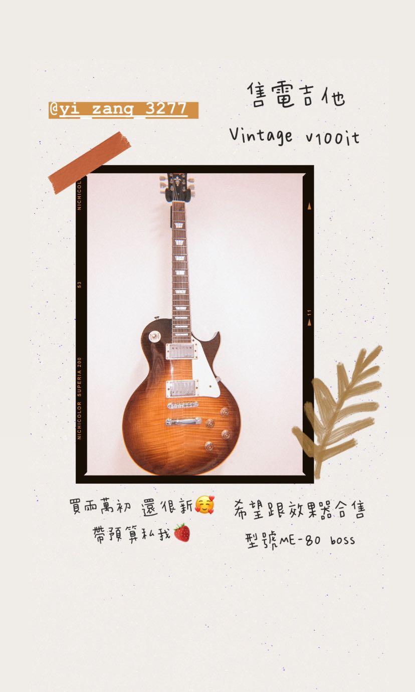 Vintage v100it 電吉他(二手)