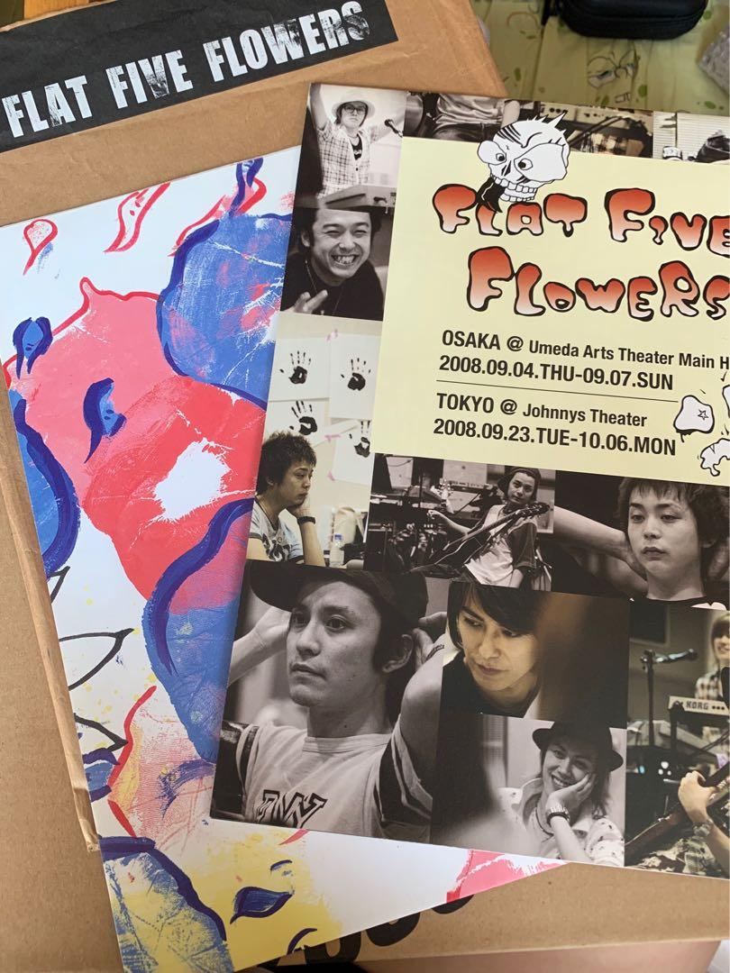 2008 Flat Five Flowers 場刊 Kanjani8 渋谷 すばる Shibutani Subaru