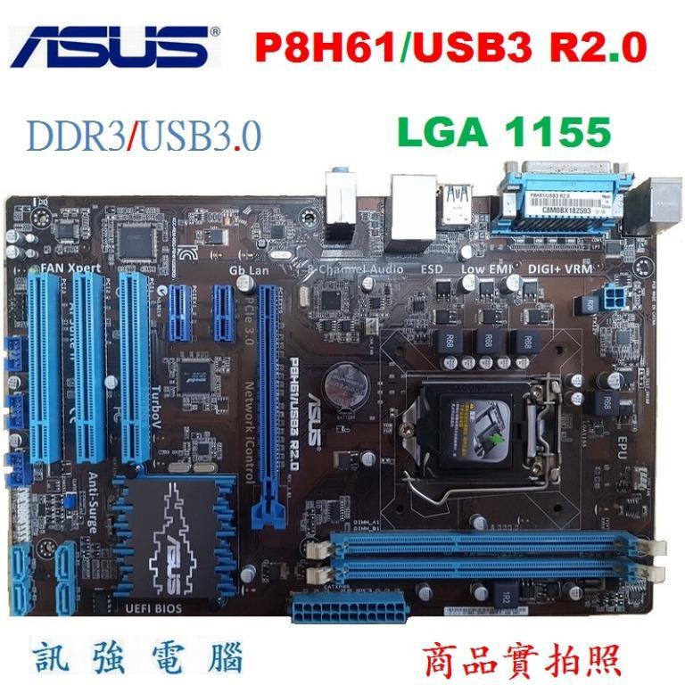 華碩 P8H61 USB3 R2.0 主機板、1155腳、音效、網路、PCI-E、USB3.0、DDR3 RAM、附檔板