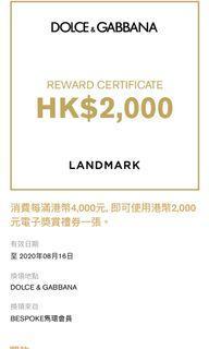 Dolce & Gabbana (D&G) Landmark voucher $2000x3