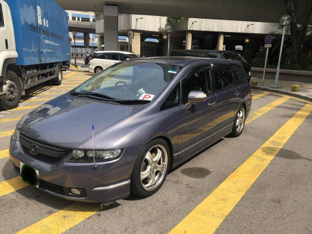 Honda Odyssey RB1827 MN KU 2B Auto