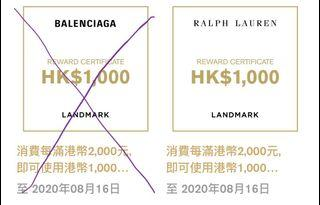 Landmark Ralph Lauren Coupons 5 left!
