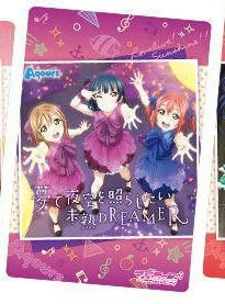 「動漫」收不散!!Lovelive新餅卡