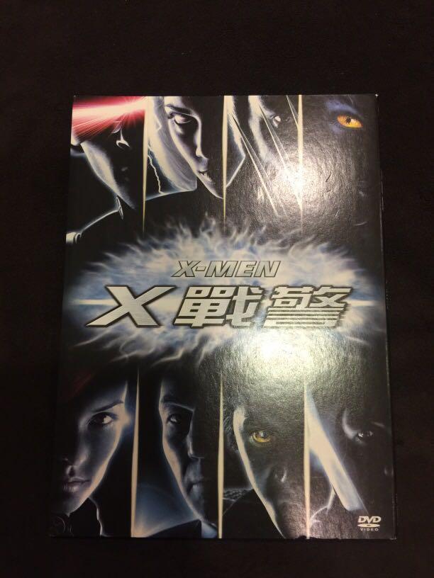 [M020] 正版 X戰警DVD