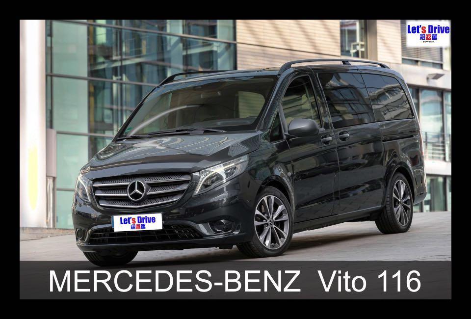 Mercedes-Benz Vito  116 CDi Auto