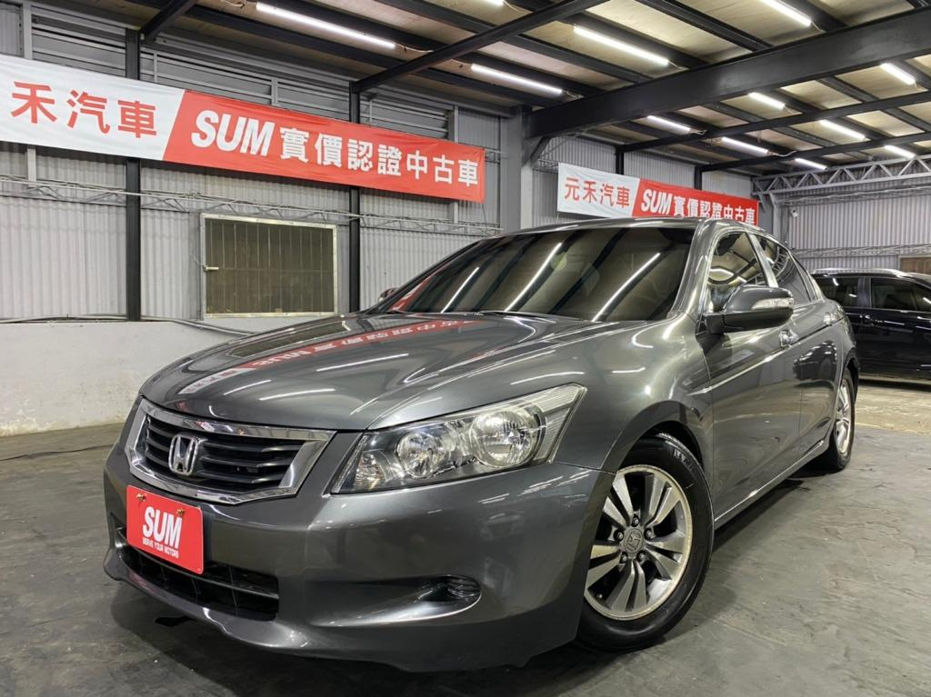 2010 八代 Honda Accord 2.4VTI 頂級版本