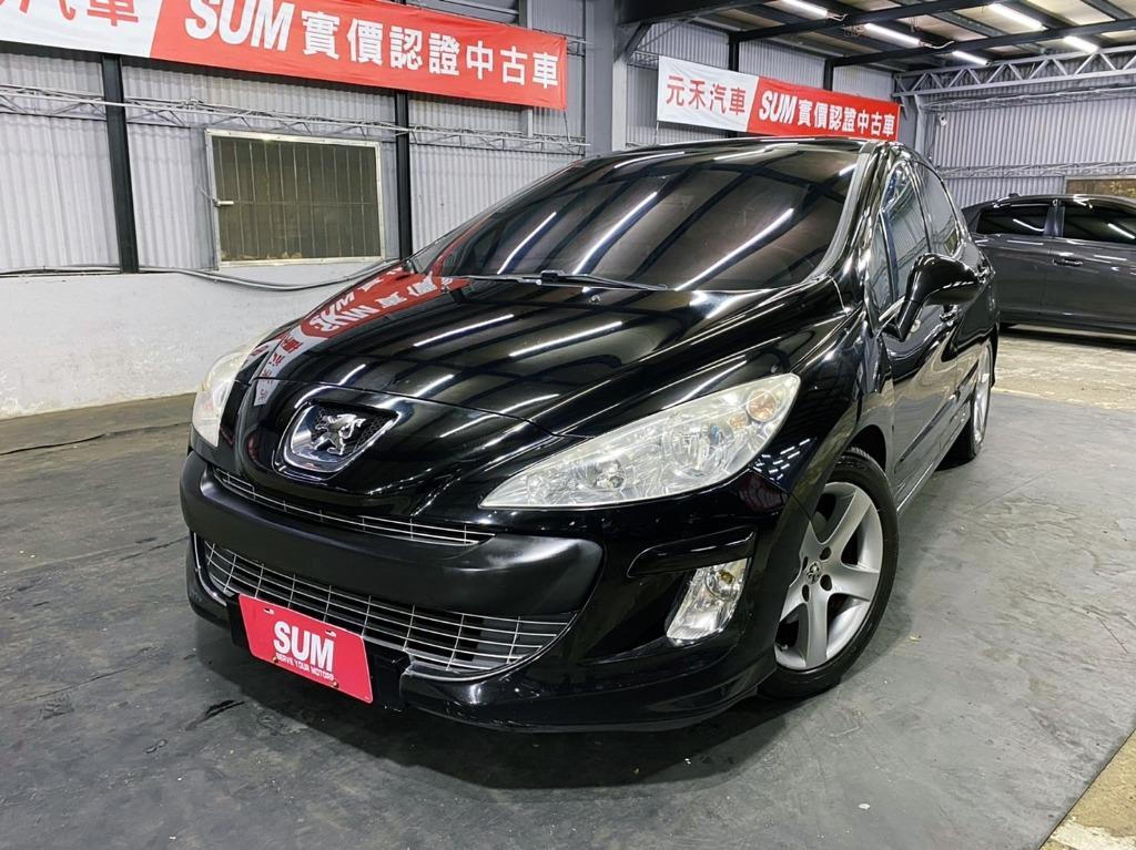2011 Peugeot 308 1.6 頂級 汽油 自手排 掀背小休旅