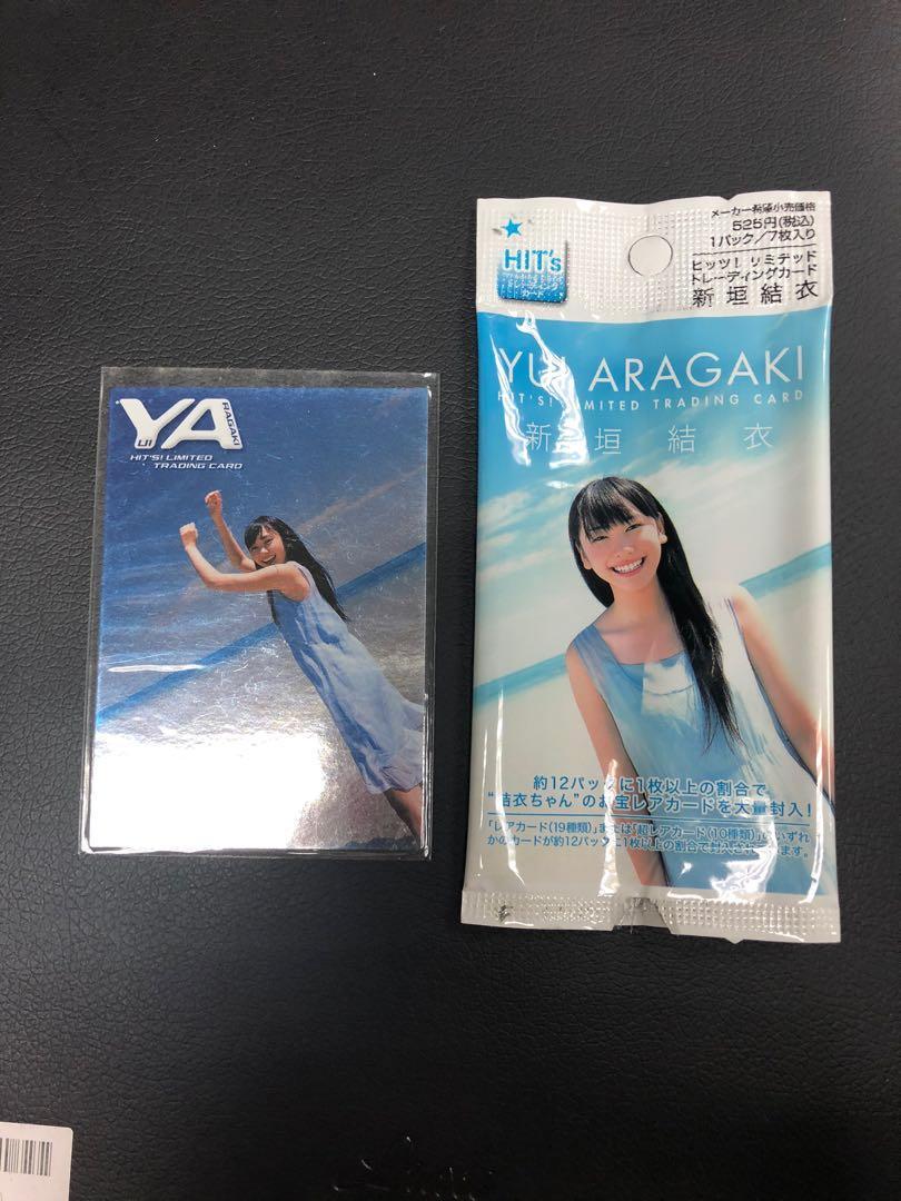 罕見 新垣結衣 #125 特別版 閃卡 一張 Yui Aragaki Hits Limited trading card 卡