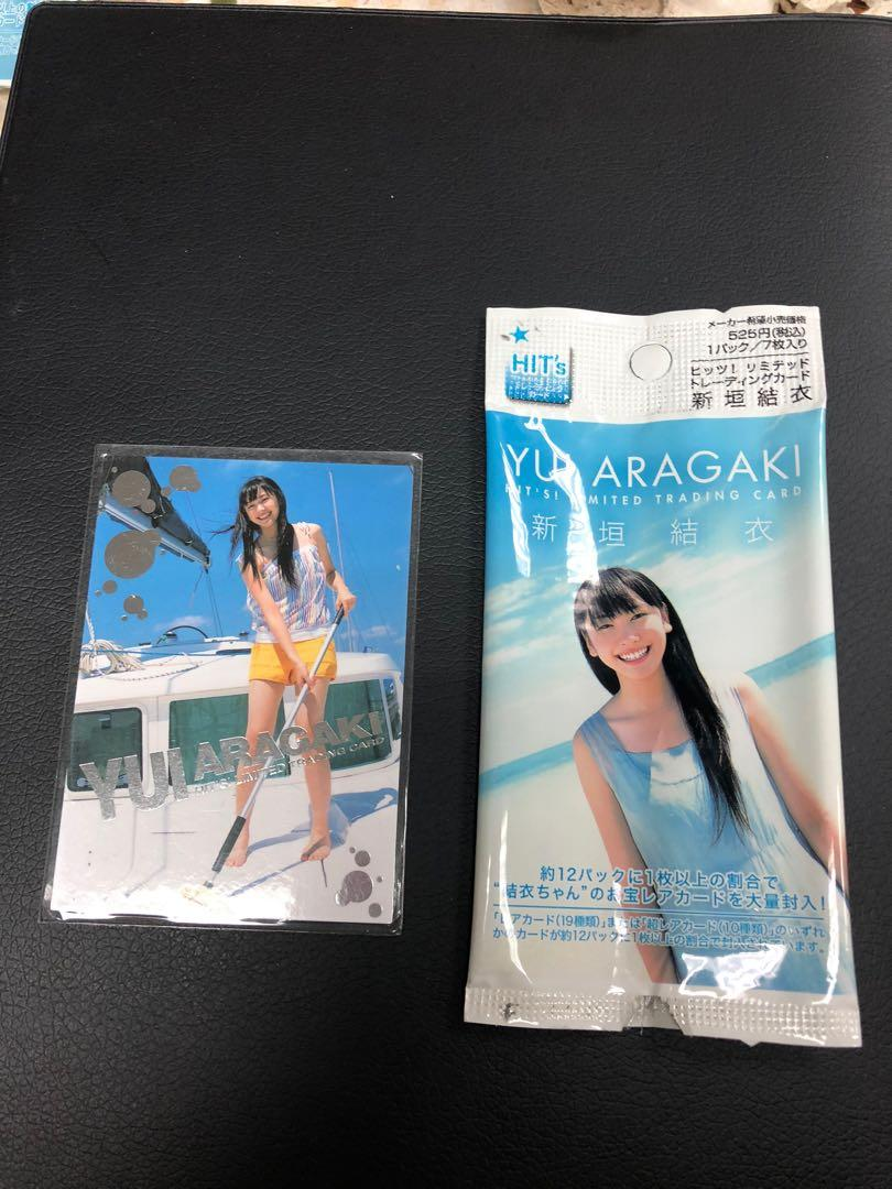 罕見 新垣結衣 #93 特別 卡 一張 Yui Aragaki Hits Limited trading card 卡