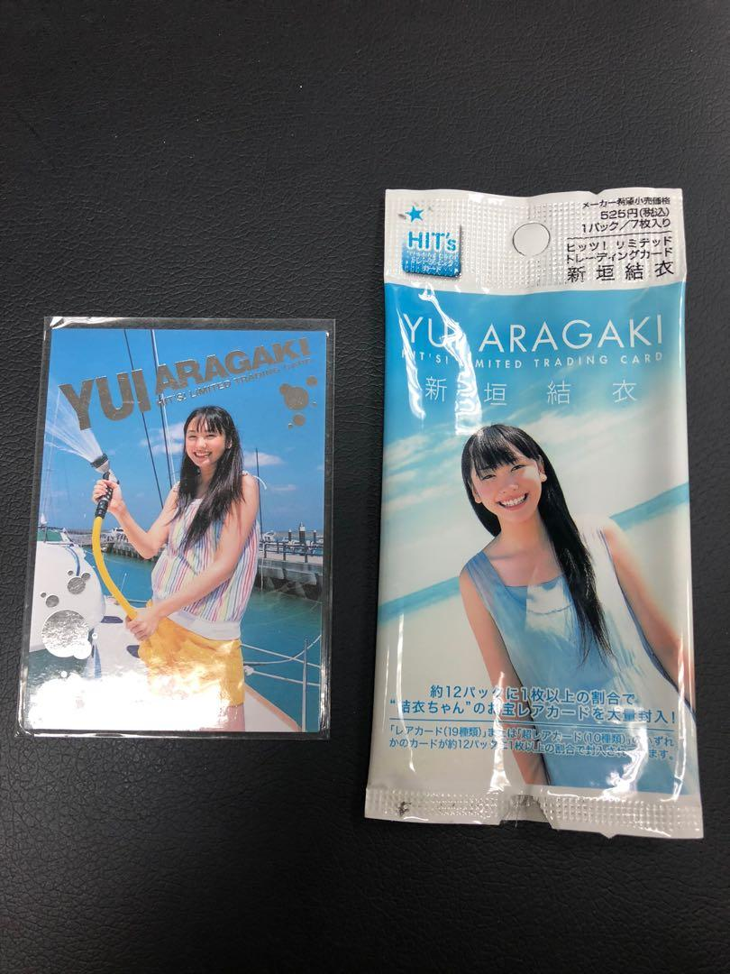 罕見 新垣結衣 #99 特別 卡 一張 Yui Aragaki Hits Limited trading card 卡