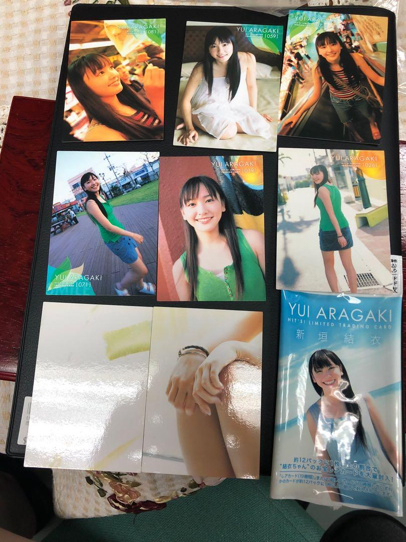 罕見 新垣結衣 白卡 8  張 Yui Aragaki Hits Limited trading card 卡