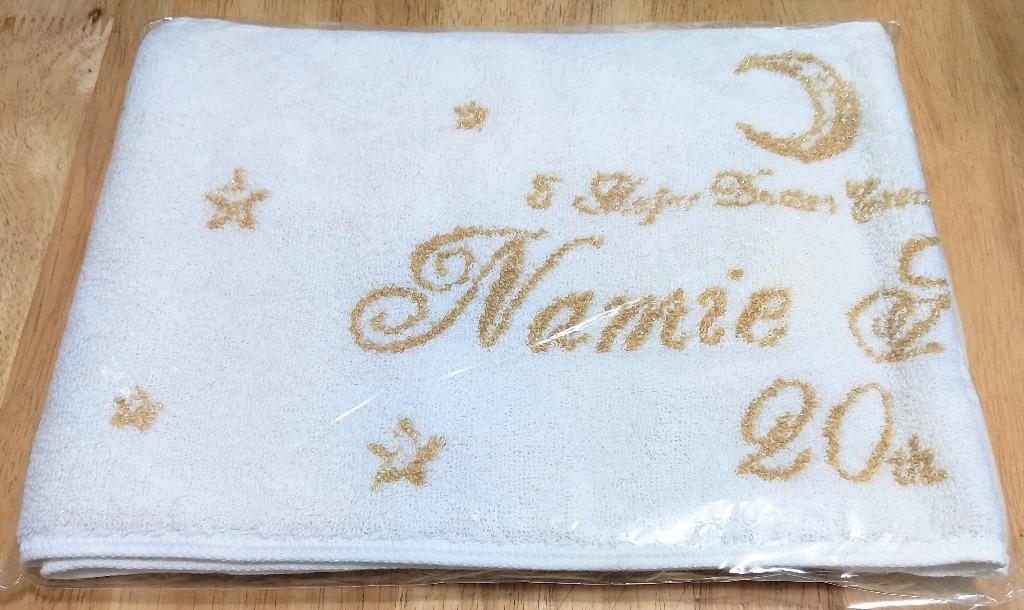 安室奈美恵 / 安室奈美惠 / Namie Amuro / 時尚一派 / SUITE CHIC - Namie Amuro 5 Major Domes Tour 2012 白色毛巾 #stayhometowin