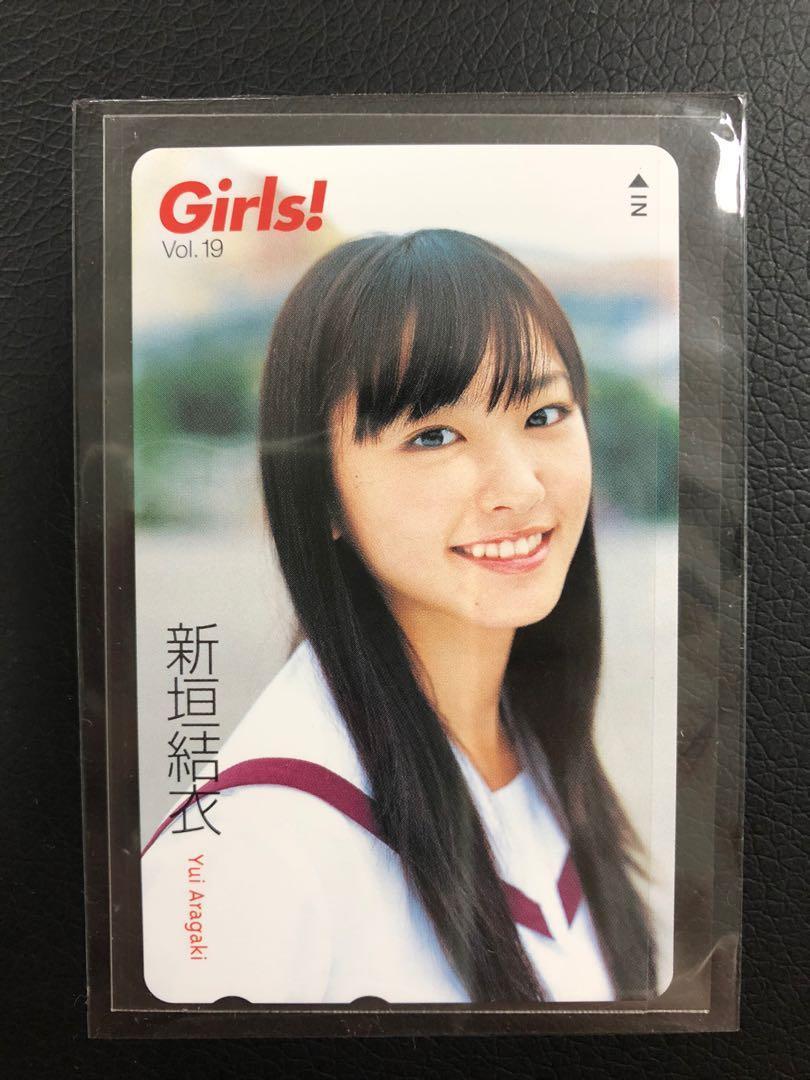 罕見 新垣結衣 Yui Aragaki Girls! 日本電話卡