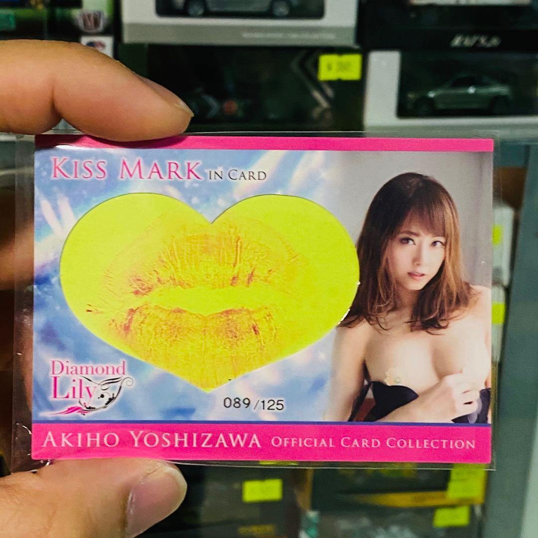 Akiho Yoshizawa Official Card Collection Kiss Mark in Card 吉澤明步 唇印咭