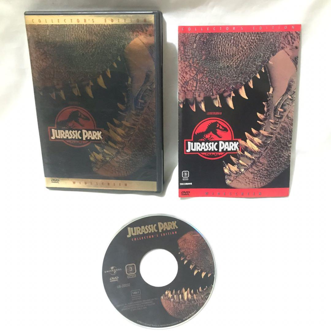 DVD Jurassic Park - Collectors Edition