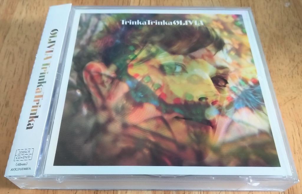 OLIVIA LUKFIN / D&D - Trinka Trinka (台灣盤 CD+DVD) #stayhomeandwin