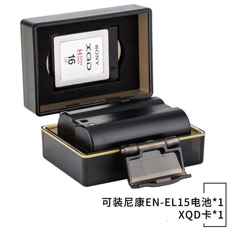 【Q夫妻】JJC Battery Case 防水 防塵 堅固 電池盒 XQD卡盒 EN-EL15 專用 D750 D7000 D7100 D600 D610 D800 #D3-7