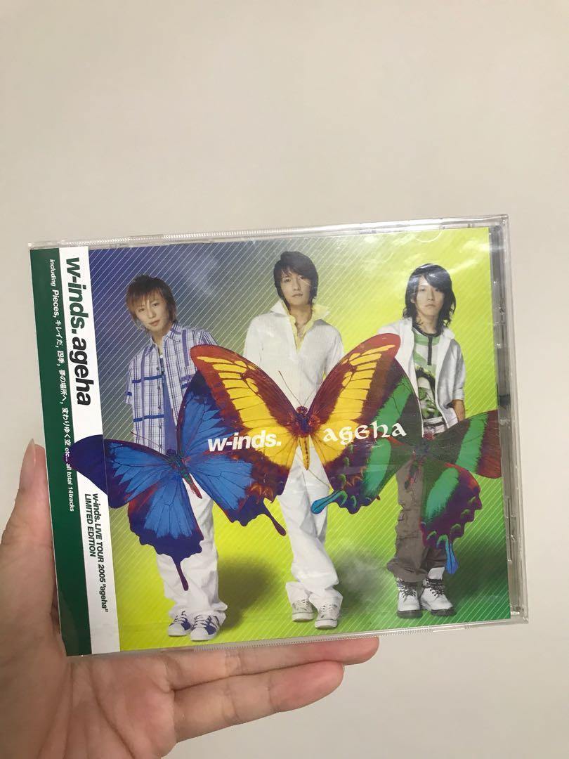 w-inds. ageha live tour limited edition 日版