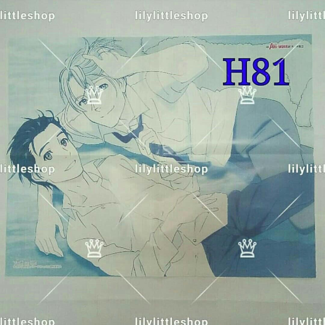 Yuri on ice 海報(約55*35cm) #stayhomeandwin
