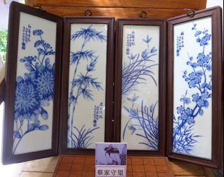 王步款四季花卉纹瓷板