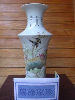 珠山八友花鸟纹瓶