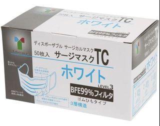 「現貨」日本竹虎 TAKETORA ASTM level3平面口罩 50枚入