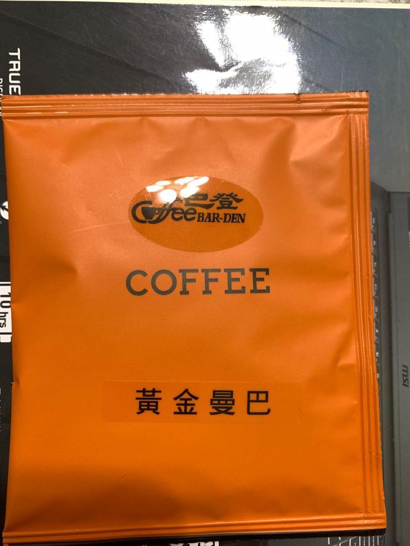 古坑 巴登 黃金 曼巴 濾掛咖啡 非 星巴克 ucc 伯朗 阿拉比卡 可參考