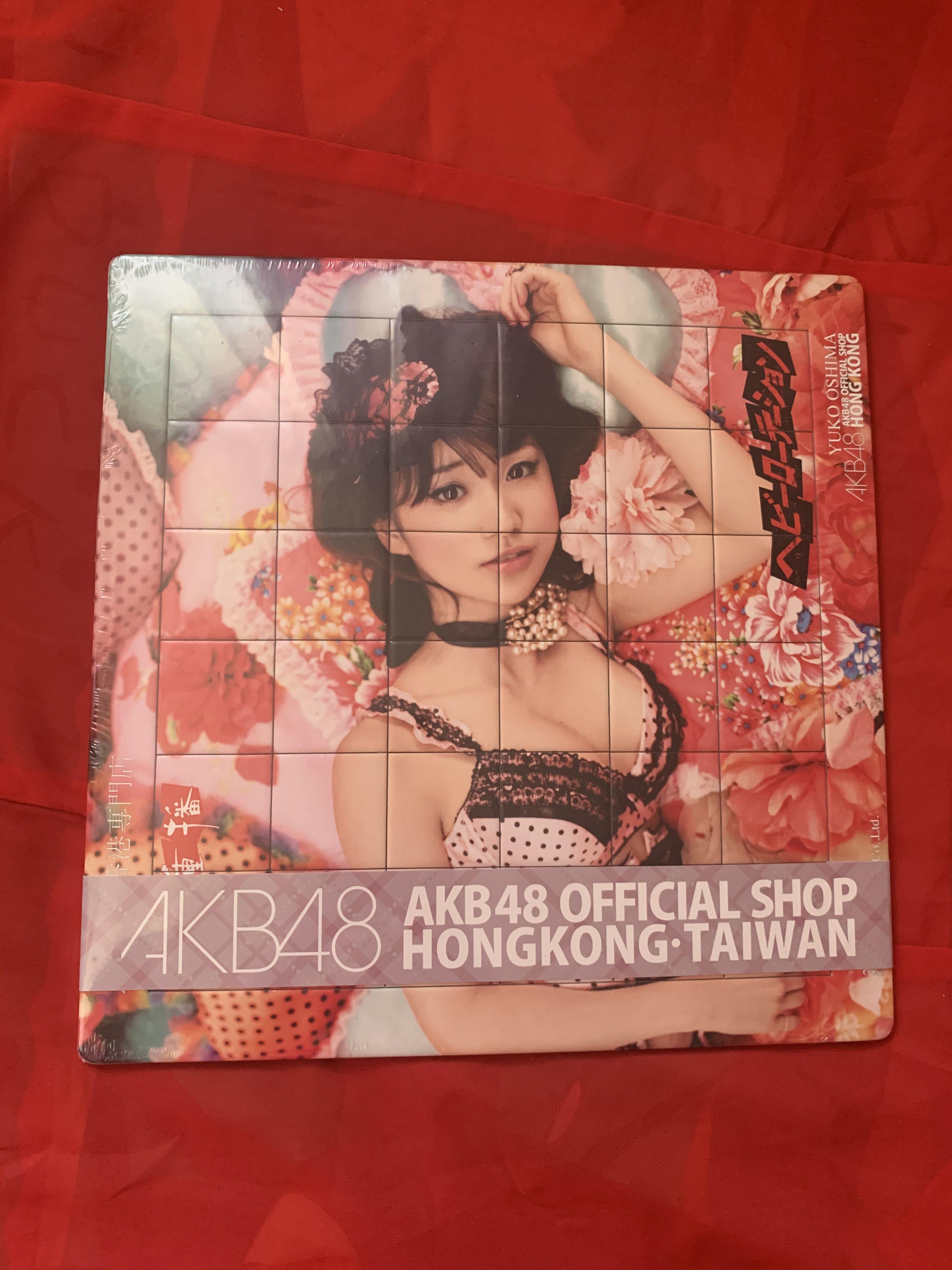 [全新] AKB48 大島優子 絕版 heavy rotation 砌圖 pizzle bikini