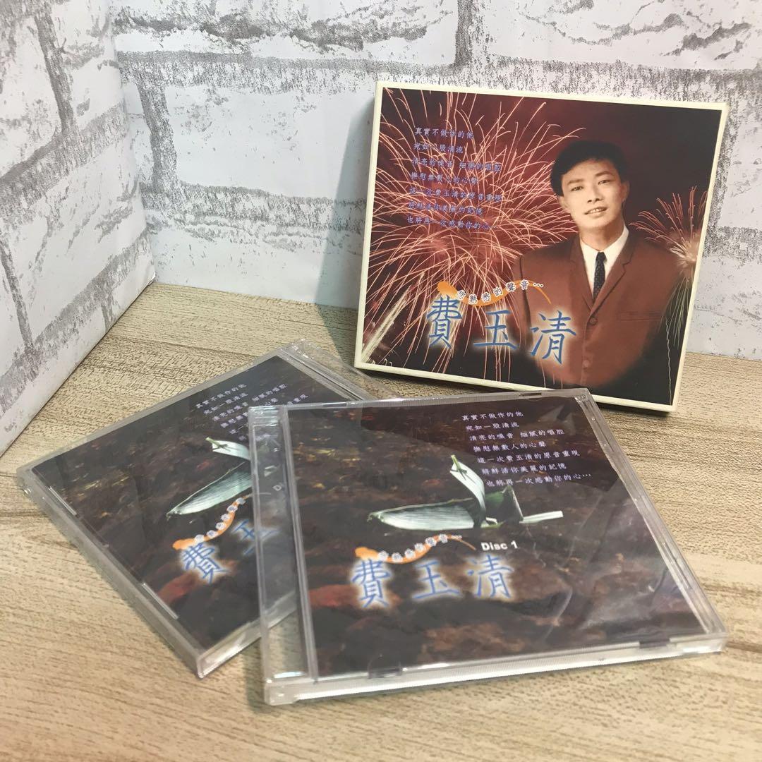 費玉清合輯 兩片CD