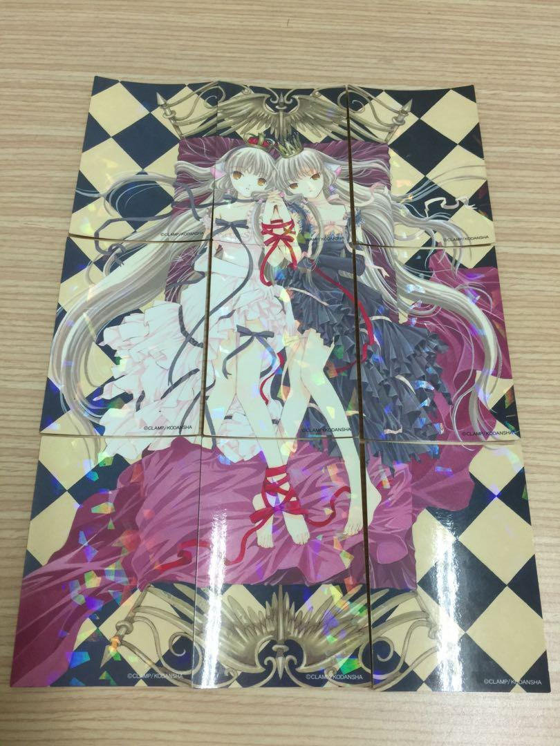 二手-日本動漫收藏卡 CLAMP Chobits D閃卡拼圖組系列共9張