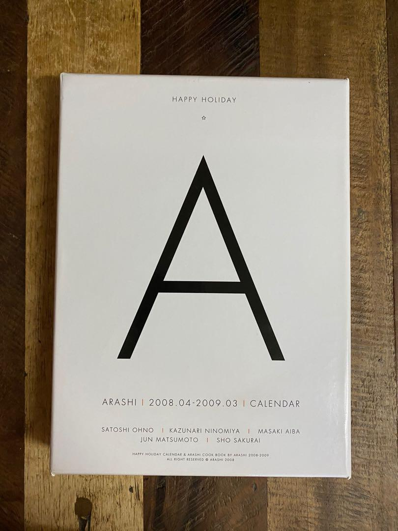 Arashi 2008 Calendar 學年曆