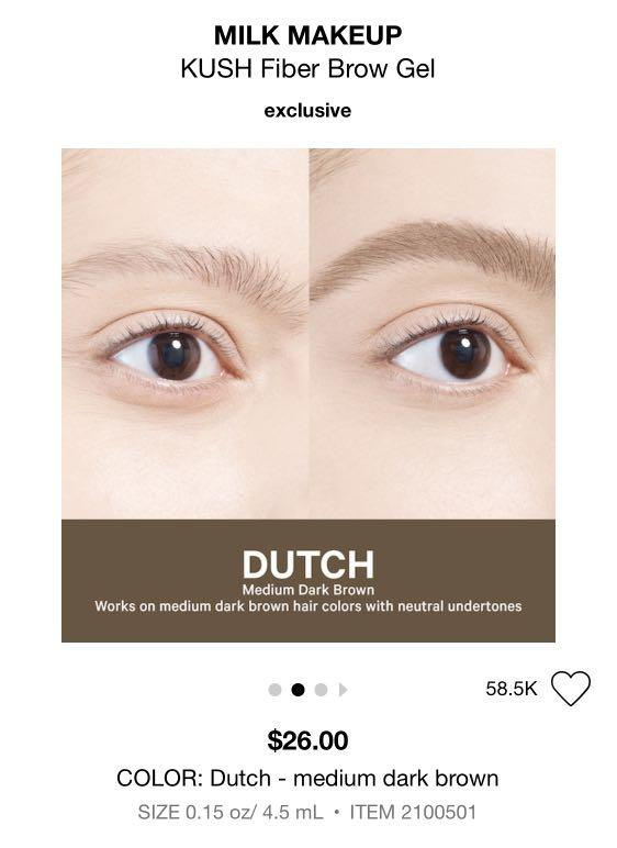 "<bnib> milk kush fiber brow gel ""dutch"""