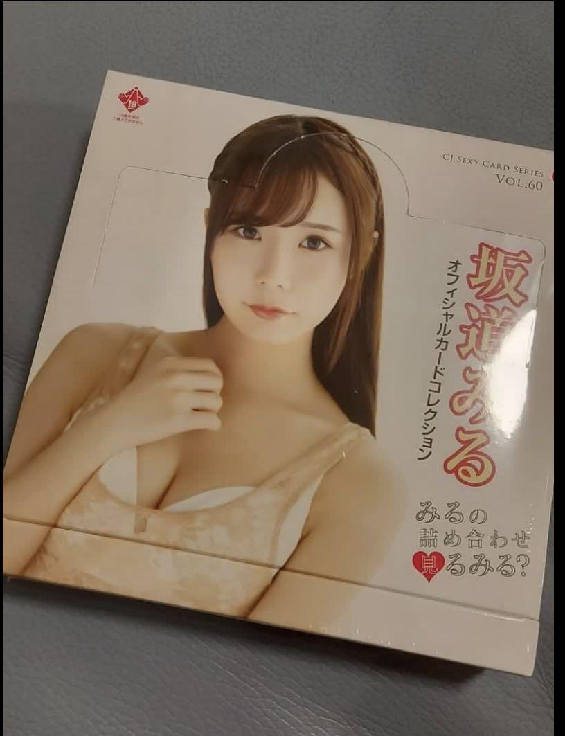 CJ SEXY CARD SERIES Vol.60 坂道みる