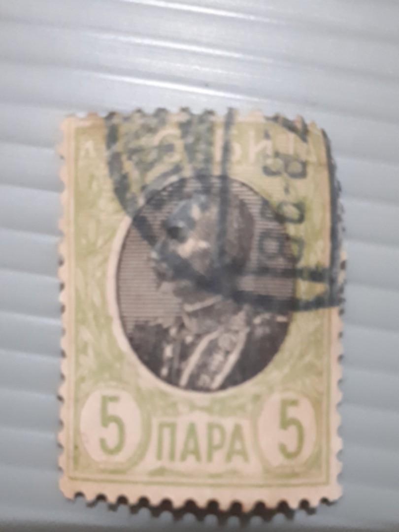 Perangko Langka Serbia King Peter I 1905 | Stamp | Rare | Serbia | King Peter I | 1905