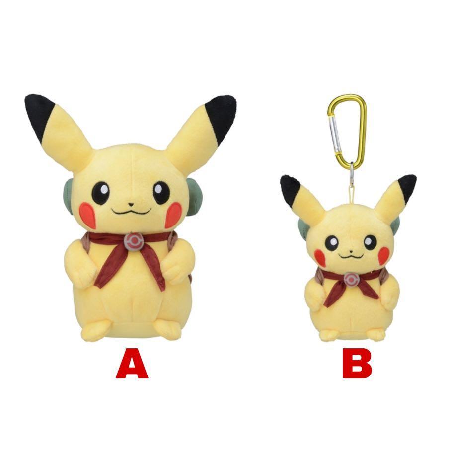 "Pokemon Plush doll /""Pikachu ADVENTURE/"" limited Pokemon center Japan"