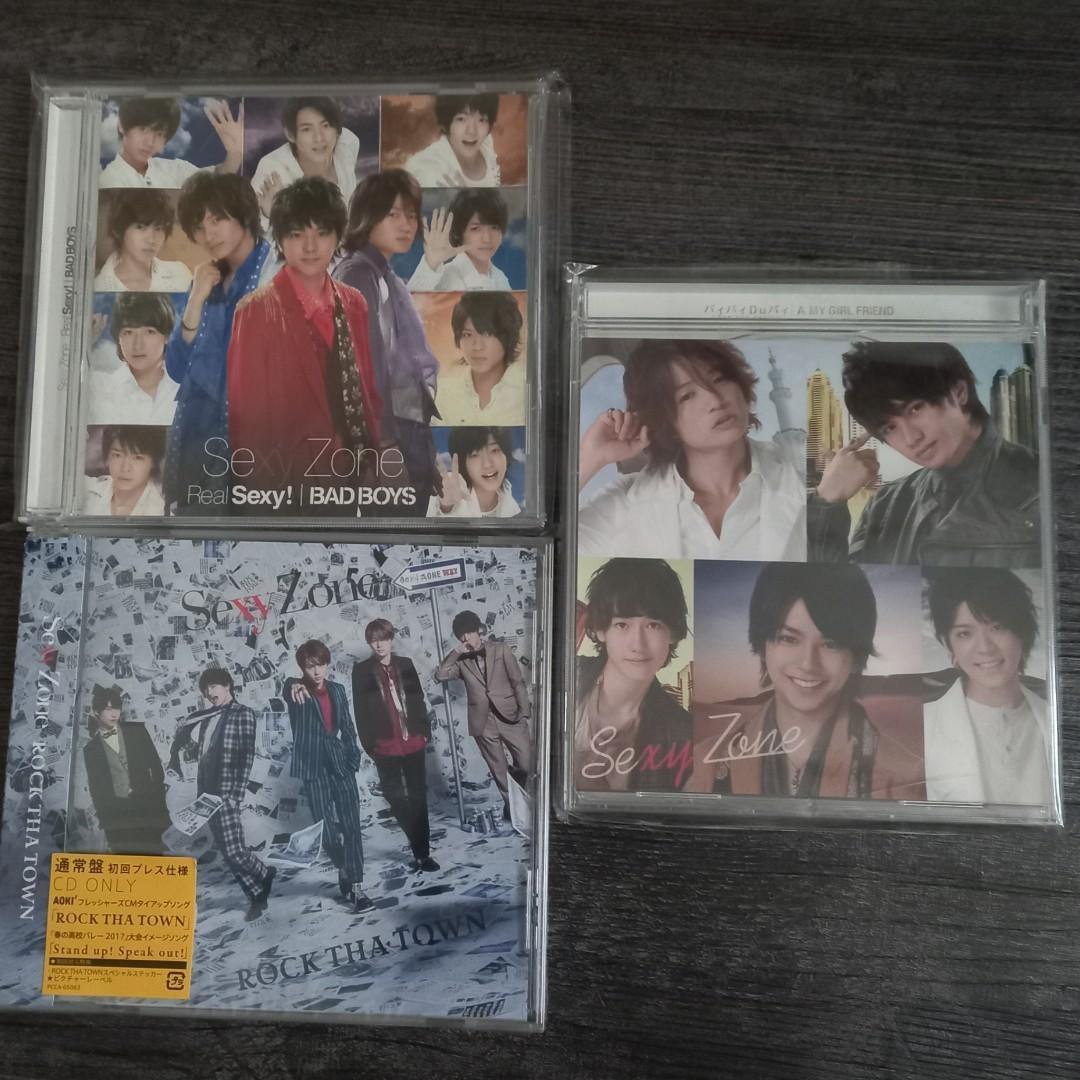 Sexy zone-通常盤CD(日版)