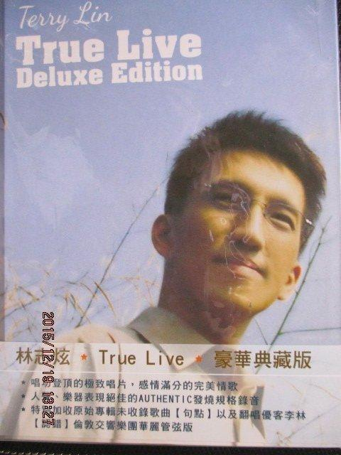 林志炫--True Live(豪華典藏版)全新未拆(特別收錄*認錯*倫敦交響樂團華麗管弦版)