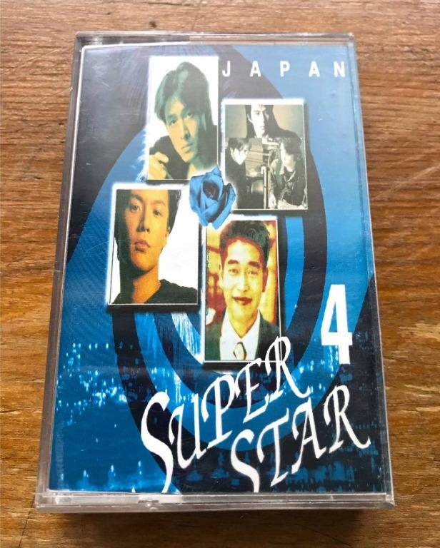 日本超級偶像4 飛歌視聽 【日語卡帶 二手】