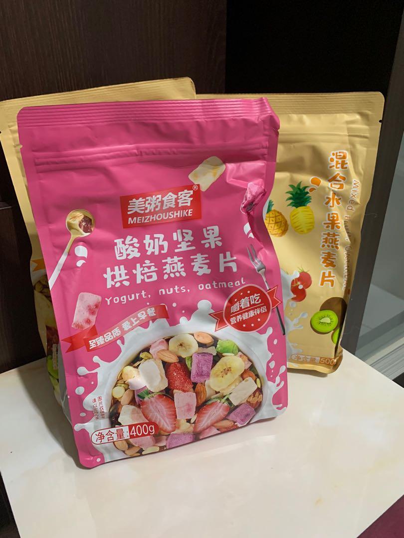 混合水果燕麥片