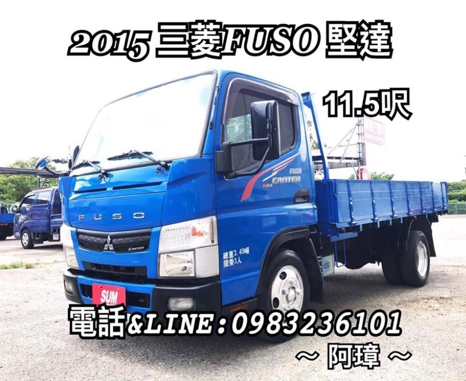 堅達貨車 ~ 2015年 三菱 FUSO 堅達~11.5尺貨車
