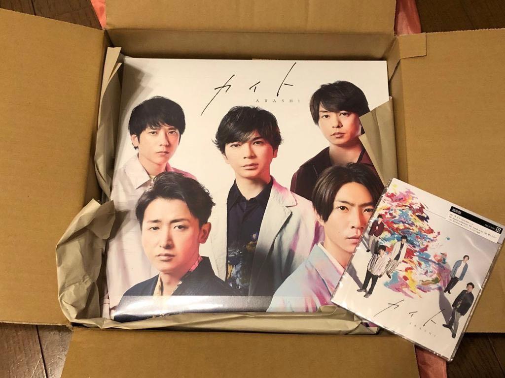 [日本到港]嵐 ARASHI カイト Kaito 初回限定盤 Blu-ray DVD 風箏 single