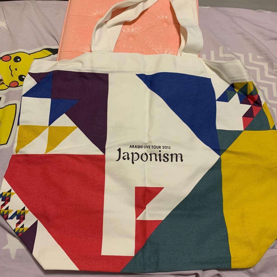 Arashi 嵐演唱會周邊環保袋布袋japonism