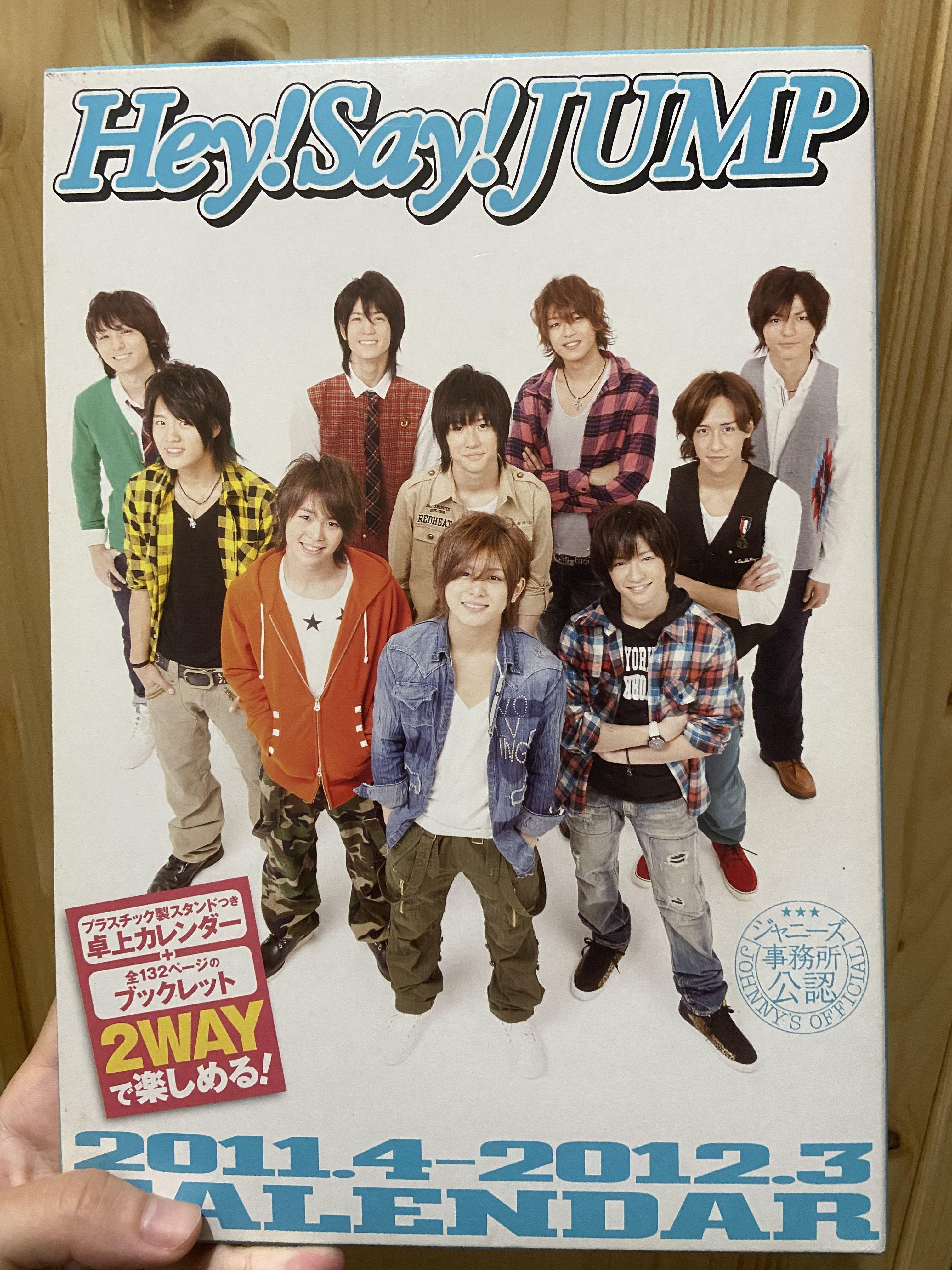 Hey say jump 2011-2012 學年曆