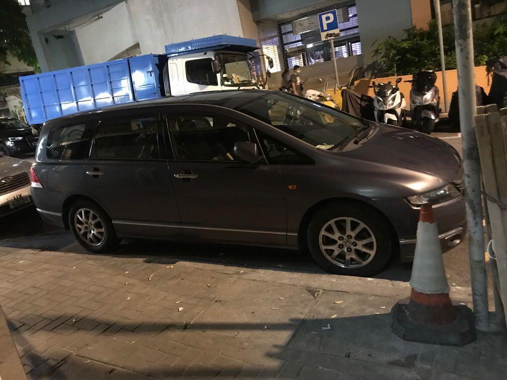 Honda Odyssey 2.4 Absolute (A)