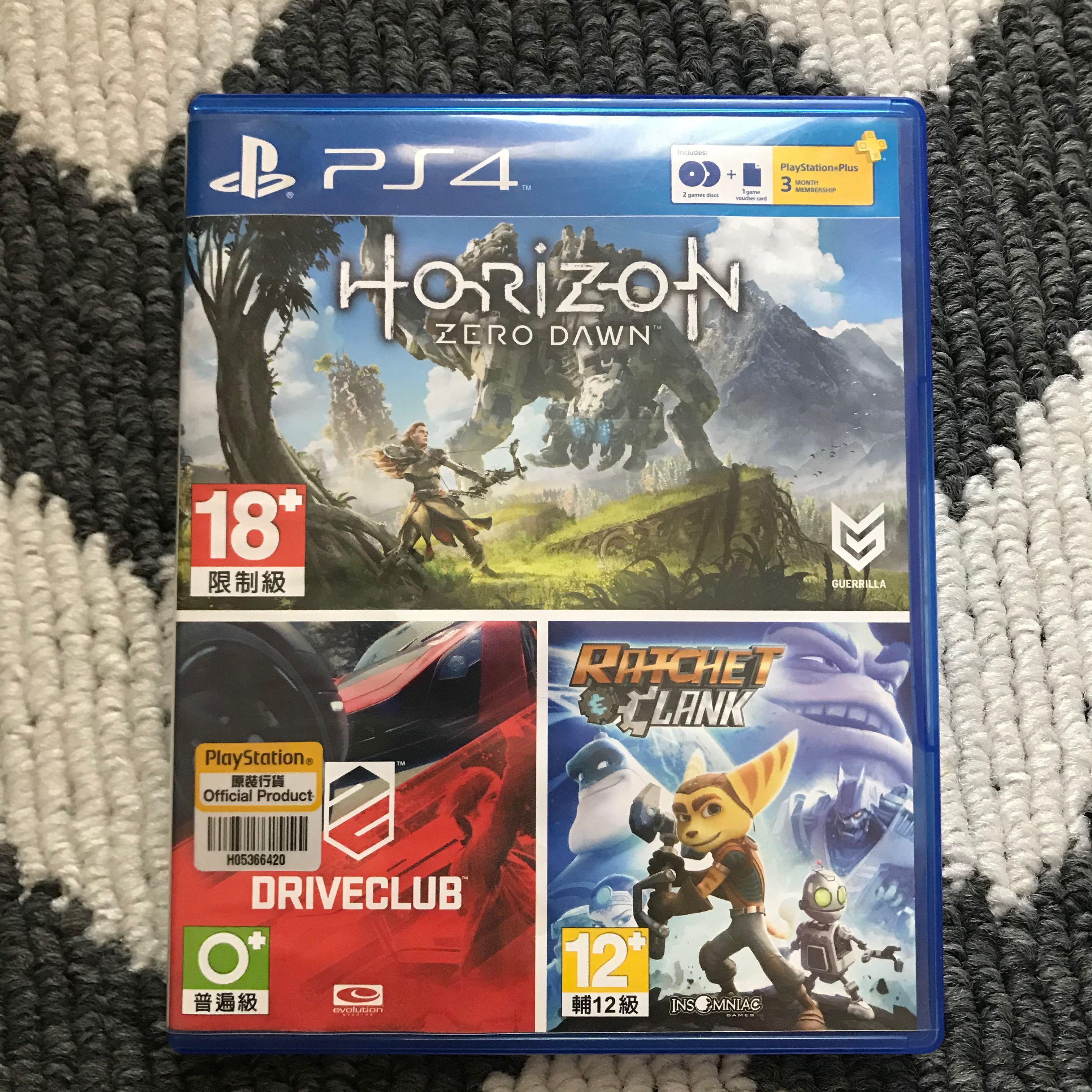 horizon + driveclub bundle