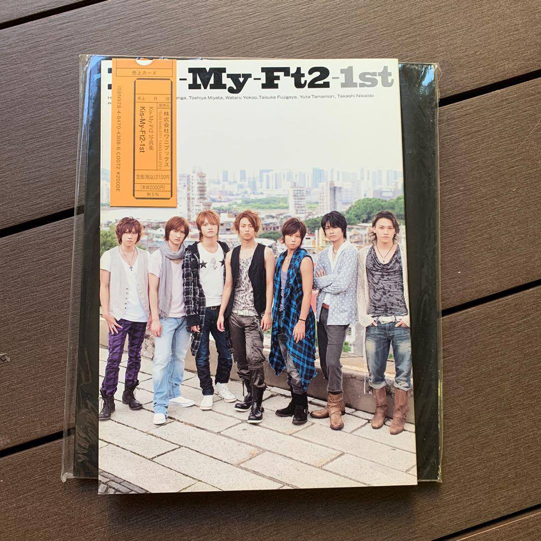 Kis-My-Ft2 1st Photo Book