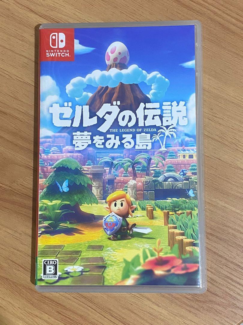 The Legend of Zelda: Link's Awakening - FISIK