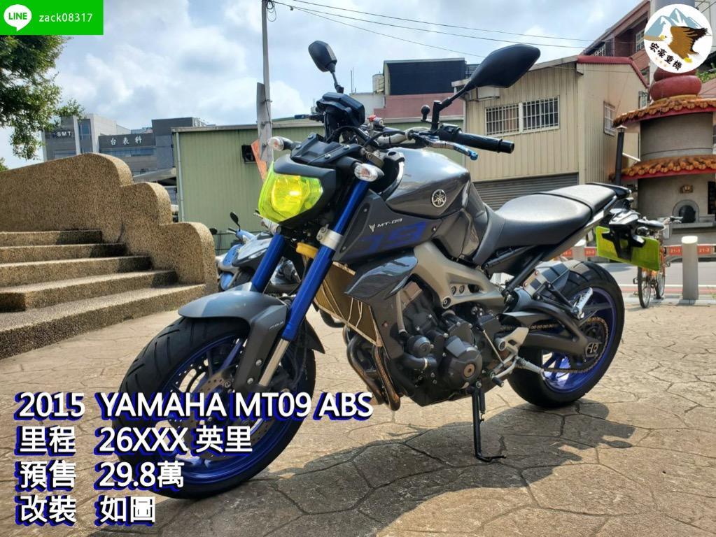 YAMAHA MT09 ABS 扭力大師