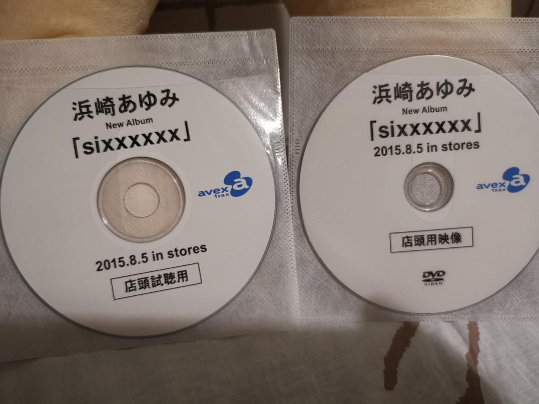 浜崎步 -  白版CD 及 DVD